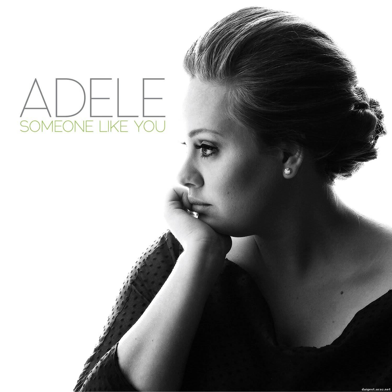 песни 2011 года зарубежные слушать
